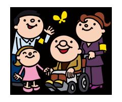 高齢者の介護事業